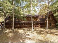 View 215 Salem Pond Dr Hurdle Mills NC